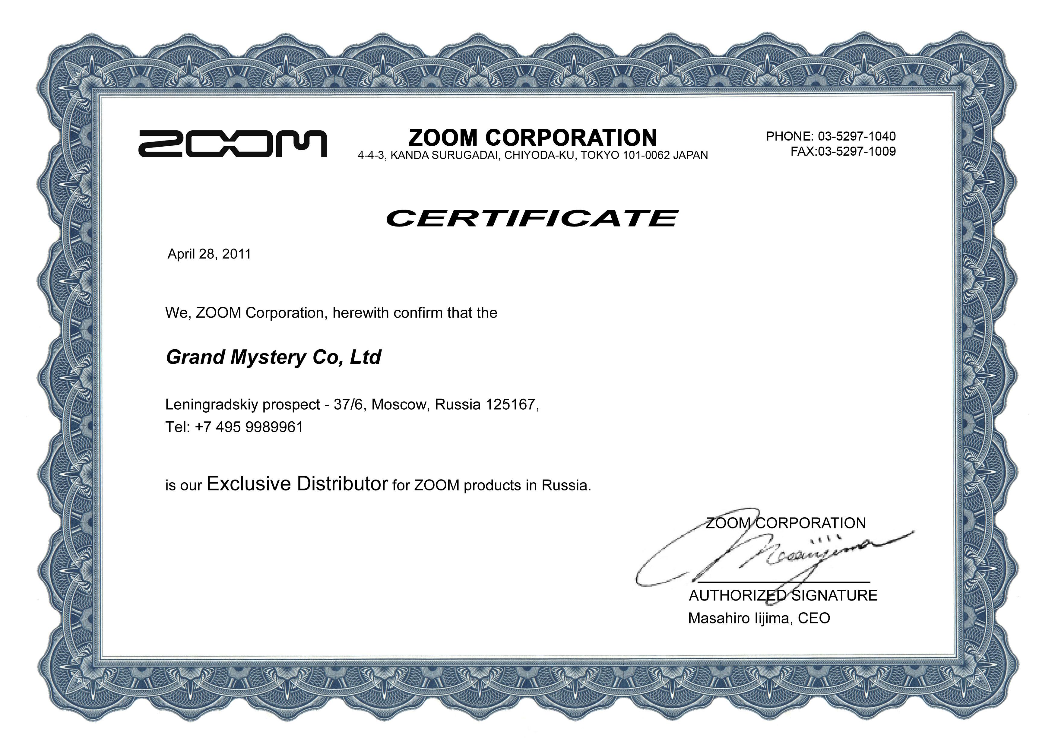 ZOOM certificate