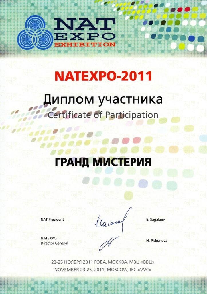 NATEXPO 2011